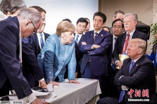 G7峰会不欢而散 全球贸易摩擦面临升级危险