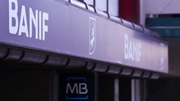葡投资银行Banif正式售予中国公司