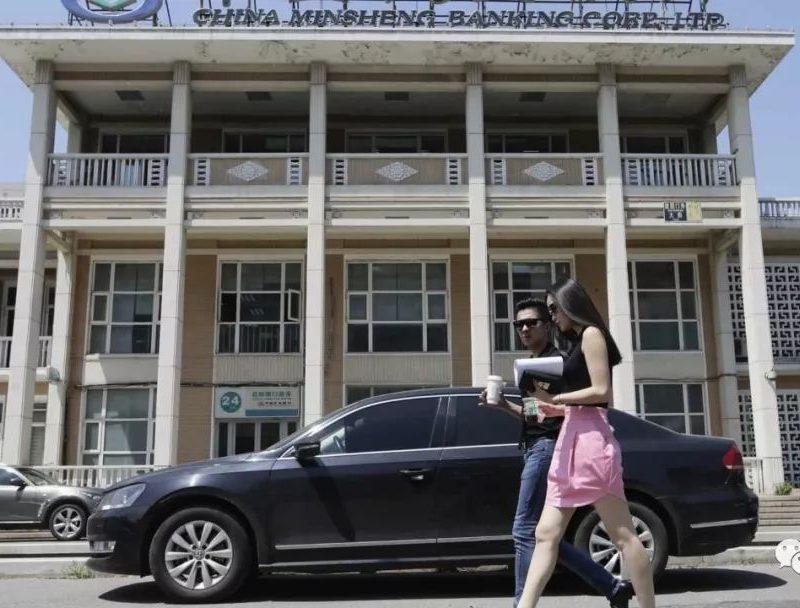 """中国银行里斯本分行希望加强与""""当地银行""""合作"""