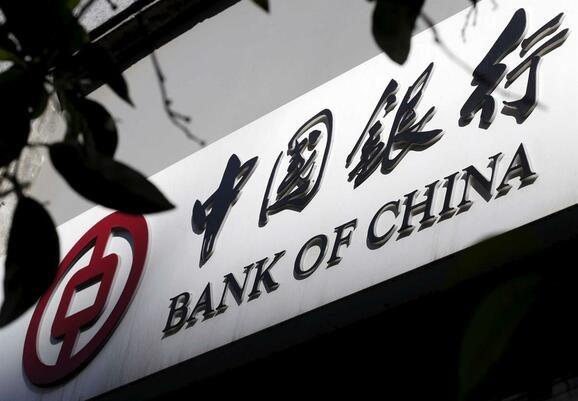 中国银行拟将业务拓展至所有葡语国家