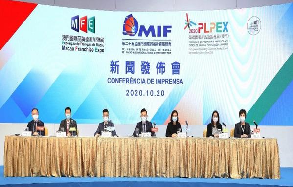 线上线下联动 第25届MIF 、2020MFE、2020PLPEX十月同场同期举行