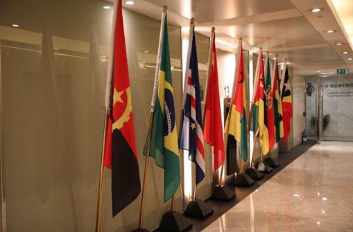 澳门助力推动葡语国家产品进入内地市场