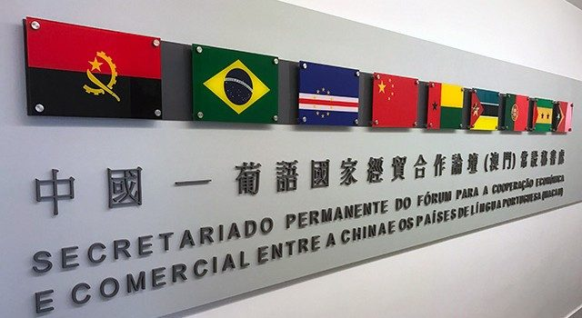 葡侨委员会代表拜访中葡论坛常设秘书处