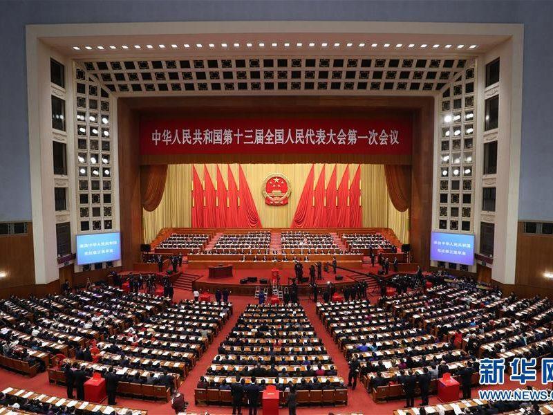 Órgão legislativo nacional da China adota emenda constitucional