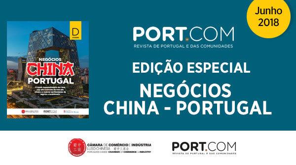CCILC e PORT.COM lançam edição especial de negócios Portugal-China