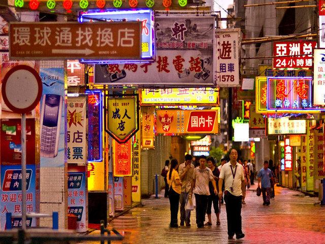 China aprova integração de Macau na convenção da OCDE sobre matéria fiscal