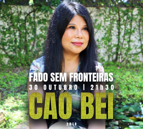 """Cao Bei regresso aos palcos portugueses com o concerto """"Fado sem Fronteiras"""""""