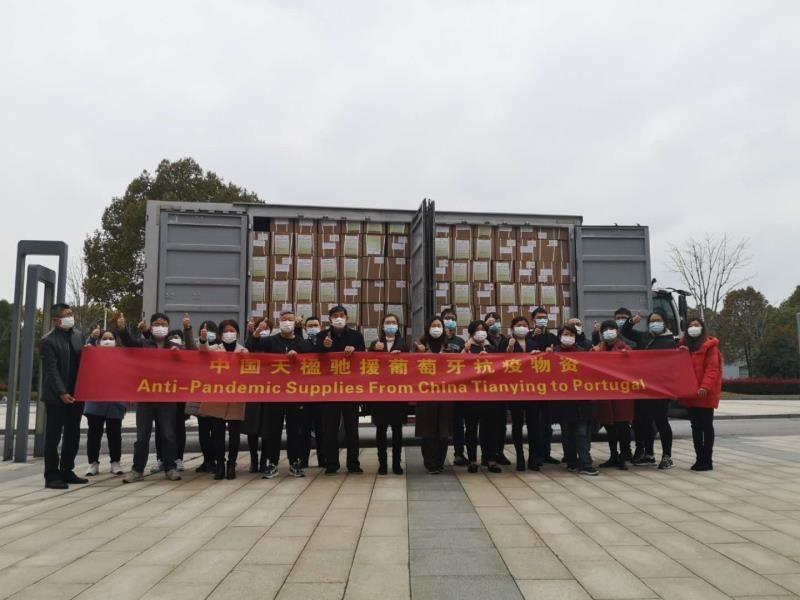 Grupo CNTY – China Tianying envia um importante apoio a Portugal