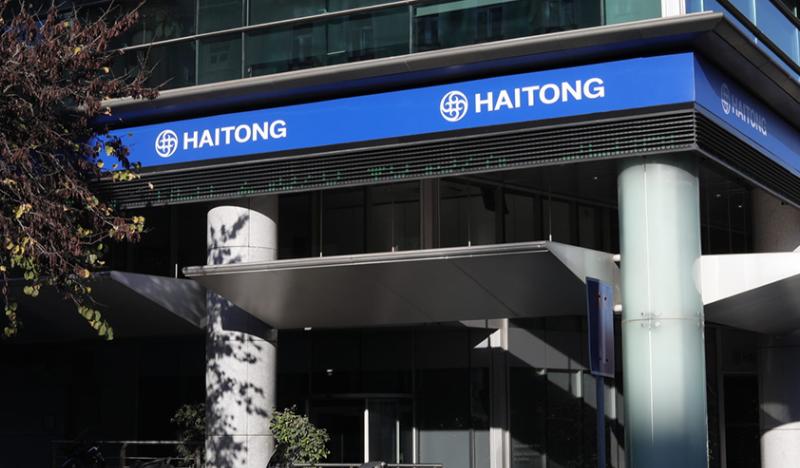 Principal acionista do Haitong Bank conclui aumento de capital de 2,4 mil milhões